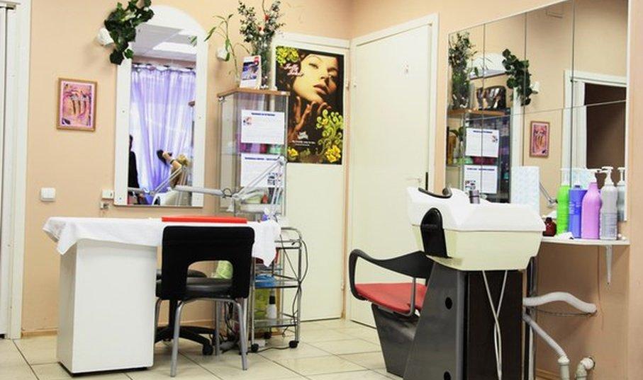 """Beauty salon """"Lady"""""""