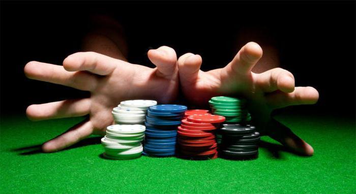 Заработок в интернет казино обман