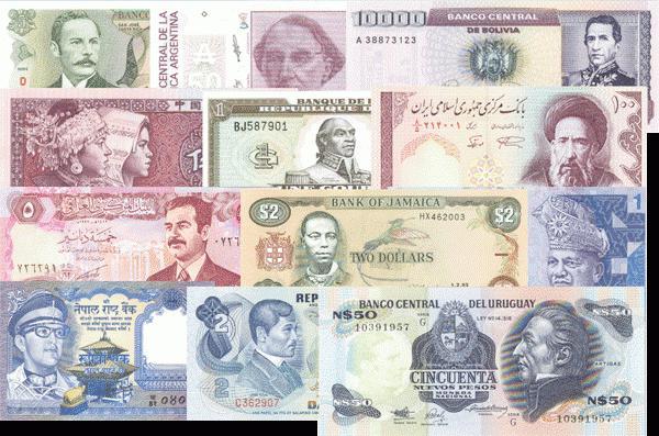 Деньги стран мира в фото с названиями 1 рубль 1917 1967 года цена