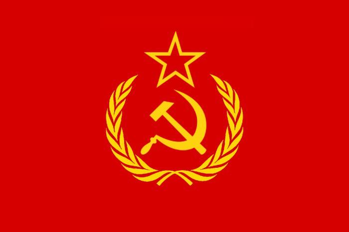социалистическое государство