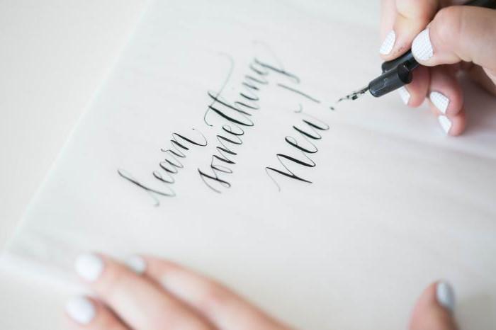 Профессии связанные с рисованием после 11