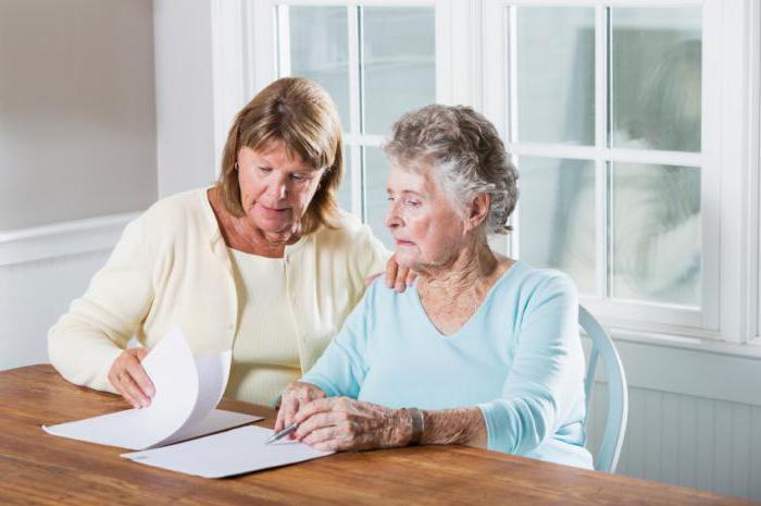 возьмусь ухаживать за пожилым человеком с правом наследования жилья едва