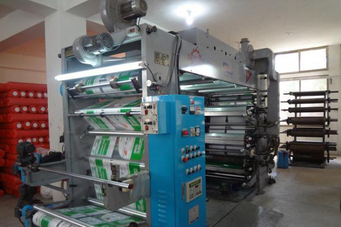 производство полипропиленовых мешков из вторсырья