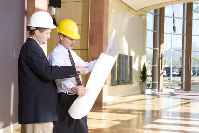 экспертиза безопасности зданий и сооружений