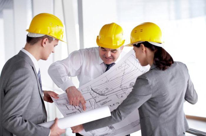 проектирование промышленных зданий и предприятий