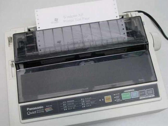 лента для матричного принтера