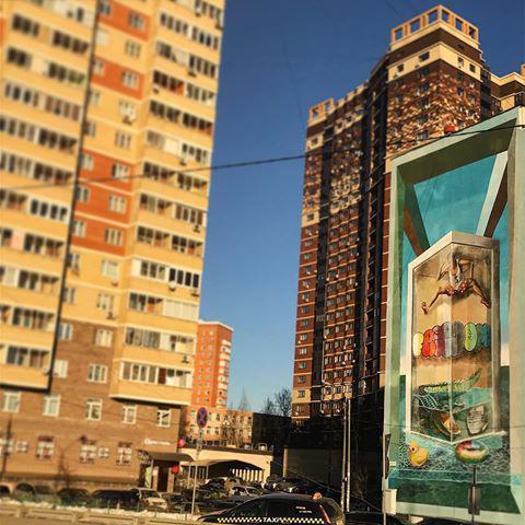 будут ли сносить кирпичные девятиэтажки в москве