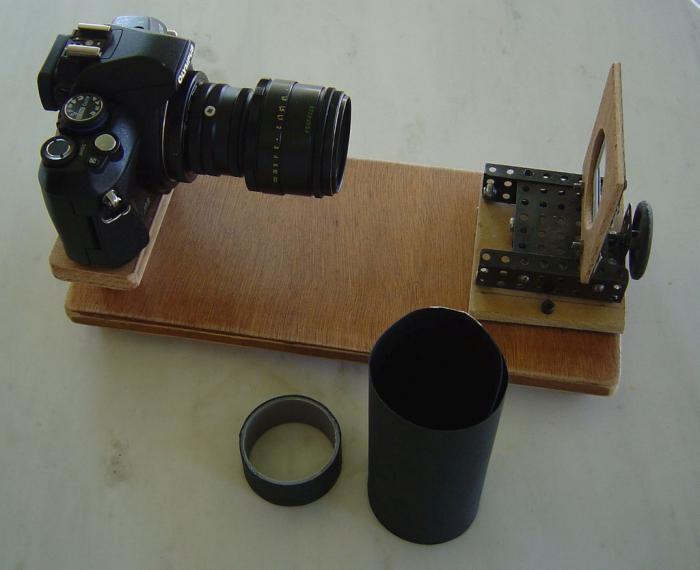 пленочный сканер для оцифровки фотопленок
