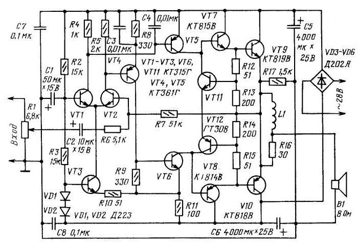 схема усилителя звука простейшая