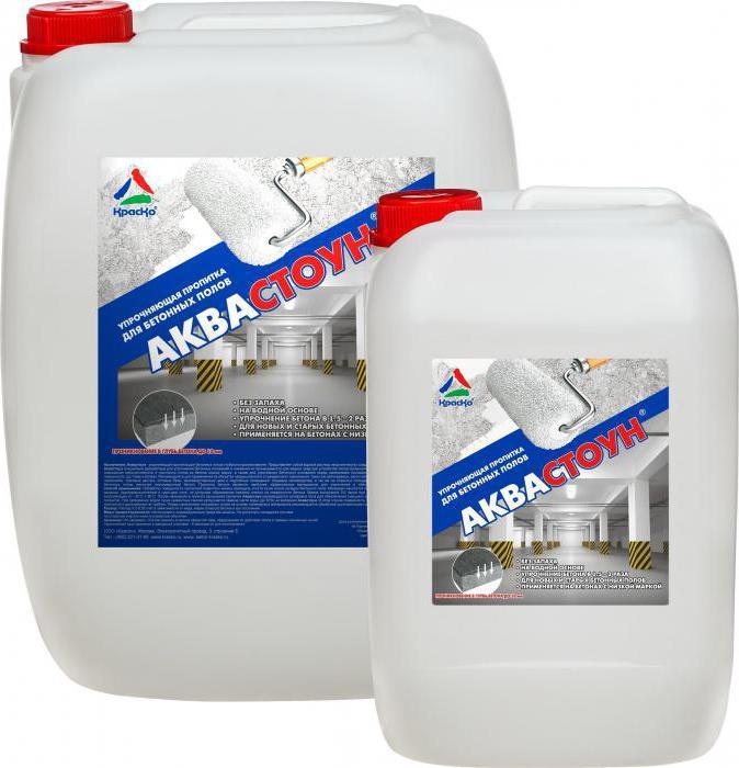 защита бетонного пола от влаги