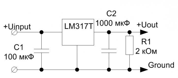 LM317T блок питания мощный