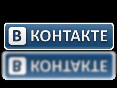 как сделать «аватарку» для группы «Вконтакте» в фотошопе