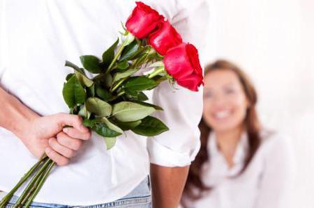 Поздравление жене от мужа