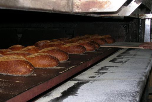 Хлеб пшеничный подовый