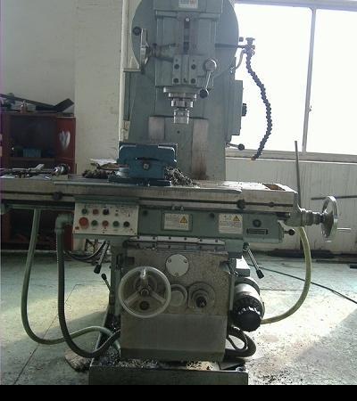 Фрезеровочный станок по металлу