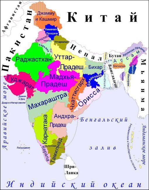 сколько штатов в индии
