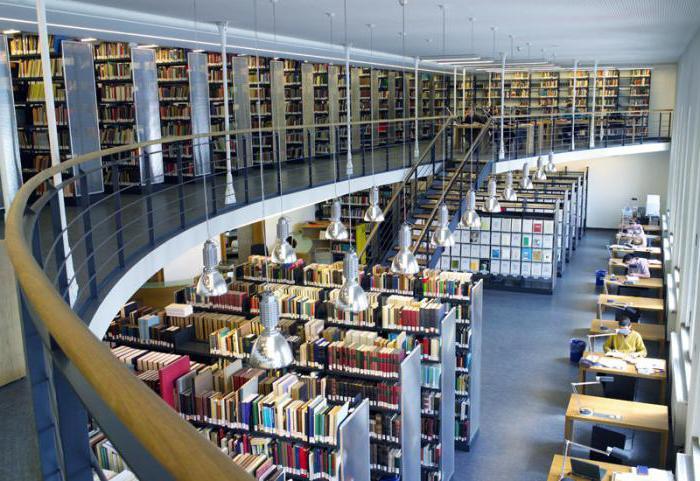 мюнхенский университет людвига максимилиана факультеты