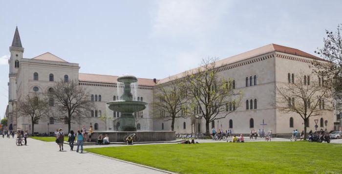 мюнхенский университет людвига максимилиана