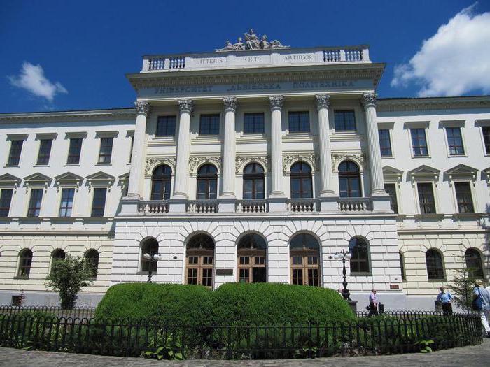 национальный университет львовская политехника стоимость обучения