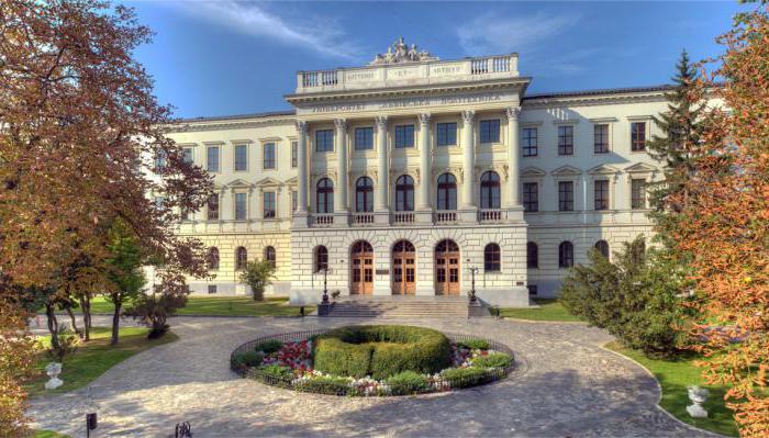 национальный университет львовская политехника