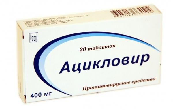 Противовирусные препараты при герпесе таблетки
