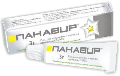Противовирусные препараты от герпеса