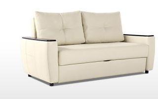 диван маями