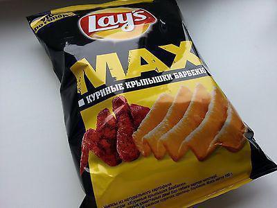 чипсы lays цена
