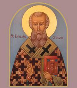 святитель емилиан епископ кизический