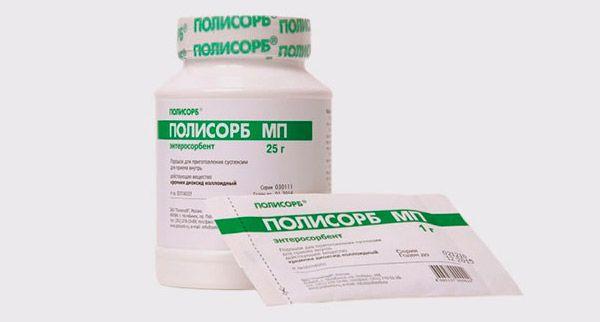 Есть ли таблетки от токсикоза