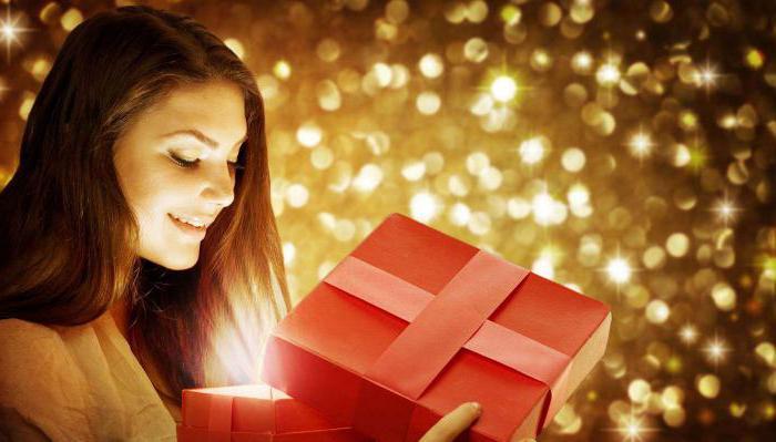подарки в год обезьяны советы астролога