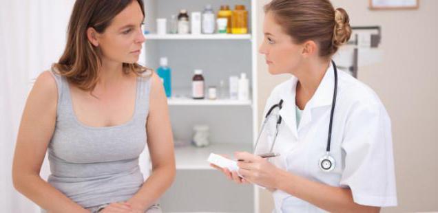Бактериальный вагиноз и беременность