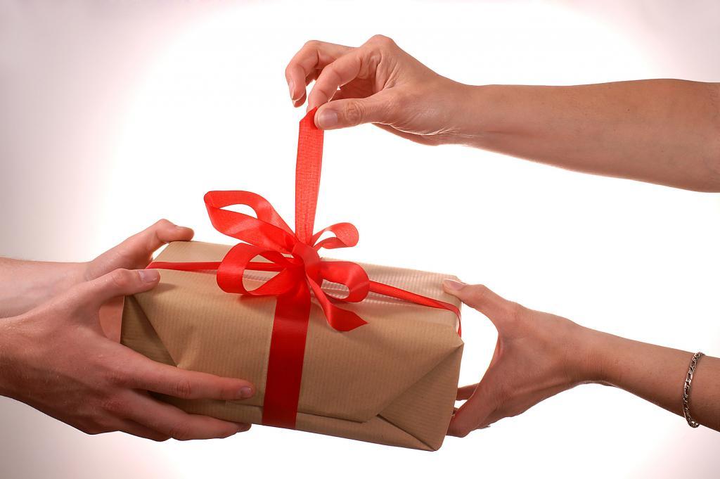 Как сделать богу подарок