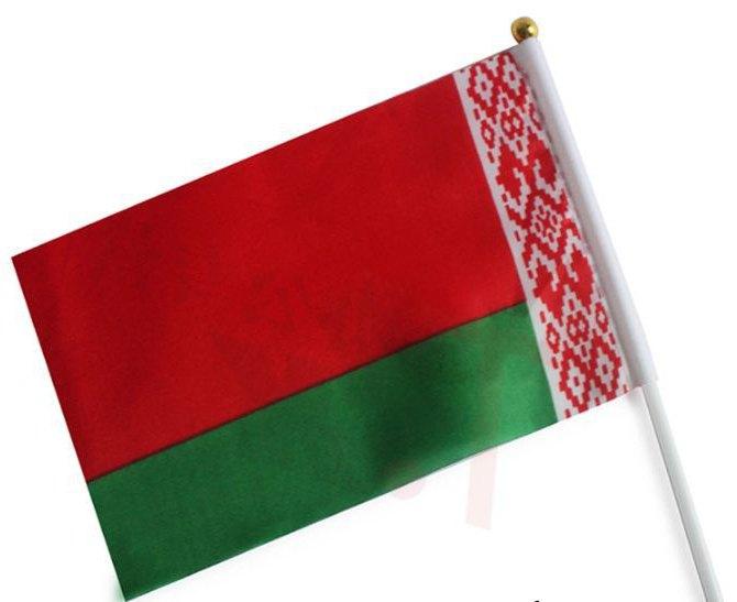 Конституция Беларуси 1994