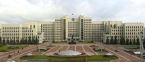 Государственные праздники республики Беларусь