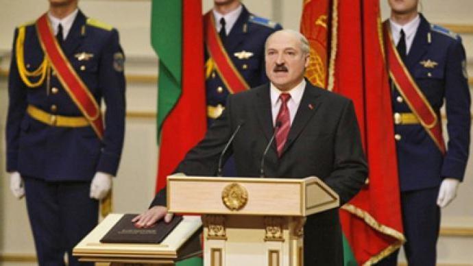 Конституция - основной закон Республики Беларусь