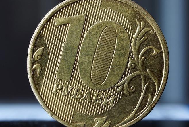 Монеты России 10 рублей: история и ценность