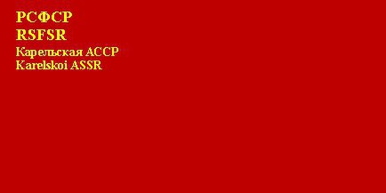 флаг карелии история