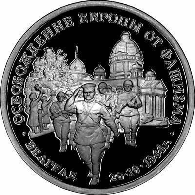 Серебряные монеты Сбербанка: фото и стоимость