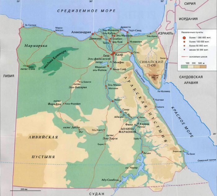 Где находится египет на карте