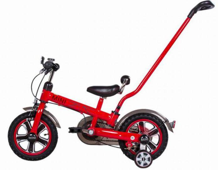 детский велосипед мини