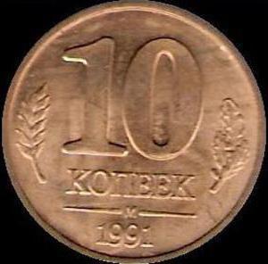 Клейма монетных дворов России. Где на монете указан монетный двор?