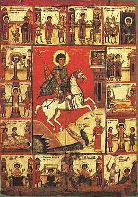 Праздник день Георгия Победоносца
