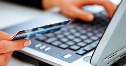 Покупка в кредит в мегафоне