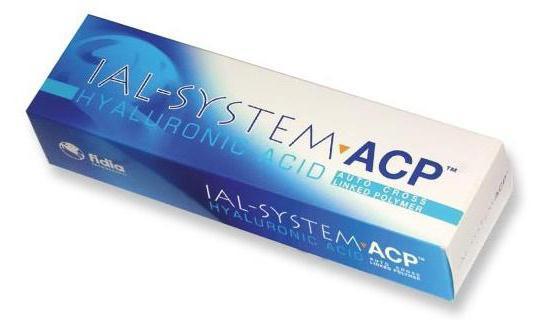 """""""Иал Систем"""" (биоревитализация): показания, противопоказания, побочные эффекты, отзывы. IAL System"""