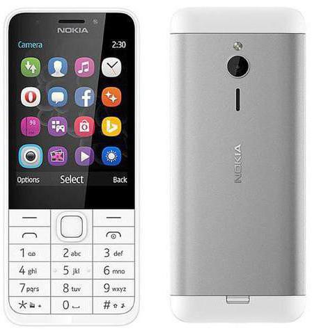 Мобильный телефон kismo 6300 32+32 мб 18 дюймов с gprs от rumallcom
