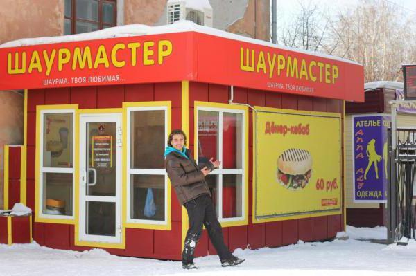 рестораны г омска