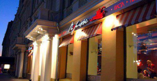 рестораны г омска с фото