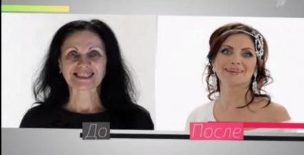 На 10 лет моложе участие в программе первый канал