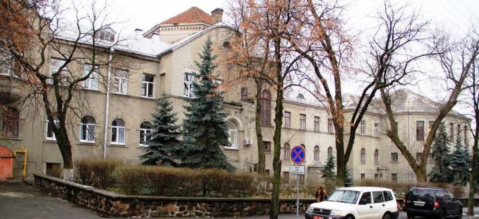 Институт урологии в киеве ул. Коцюбинского
